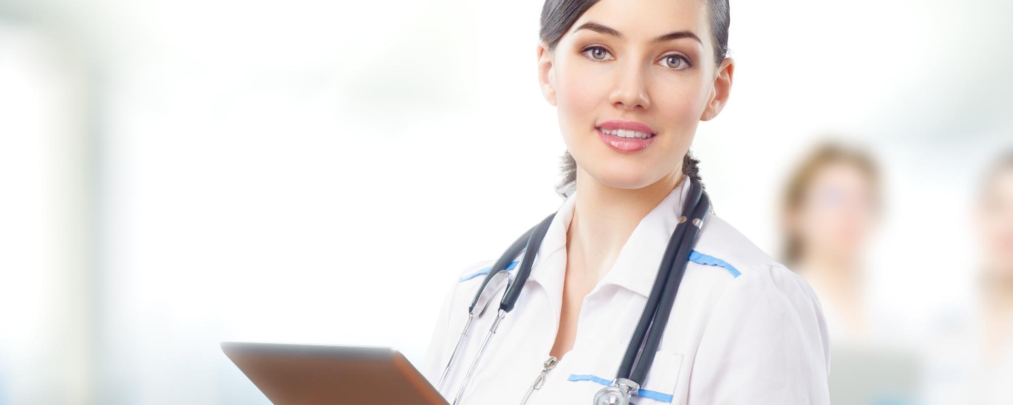 <span>Progressive Medicine Associates</span>
